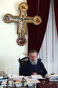 Архиепископ Новой Юстинианы и всего Кипра Хризостом II: 'Только любовь к ближним, бескорыстная помощь нуждающимся служат встрече человека с Богом'
